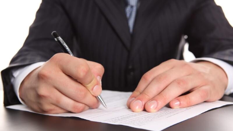 Каким образом подается апелляционная жалоба?