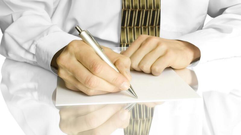 Иск о признании права собственности на имущество