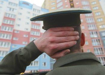 Раздел имущества по военной ипотеке